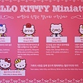 Jeju hello kitty Island헬로키티 아일랜드 00019.jpg