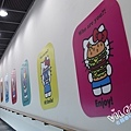 Jeju hello kitty Island헬로키티 아일랜드 00053.jpg