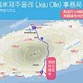 濟州偶來제주올레地圖.jpg