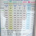 濟州島bus information 漢拏山御里牧巴士時間表.jpg