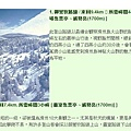 濟州島漢拏山御里牧登山半天路線.JPG