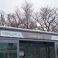 濟州島漢拏山御里牧靈室登山009.JPG
