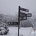 濟州島漢拏山御里牧靈室登山011.jpg