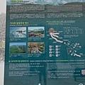 濟州島漢拏山御里牧靈室登山019.jpg