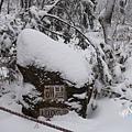濟州島漢拏山御里牧靈室登山035.jpg