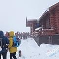濟州島漢拏山御里牧靈室登山062.jpg