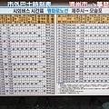 濟州西歸浦山房山油菜花제주 산방산 0006.jpg
