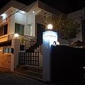 MONO HOUSE弘大2號店0001.jpg