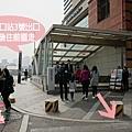 MONO HOUSE弘大2號店0042.jpg