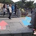 世界自然遺產UNESCO城山日出峰성산일출봉0016.jpg