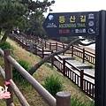 世界自然遺產UNESCO城山日出峰성산일출봉0017.jpg
