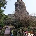 世界自然遺產UNESCO城山日出峰성산일출봉0019.jpg