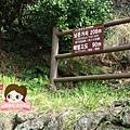 世界自然遺產UNESCO城山日出峰성산일출봉0024.jpg