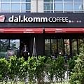 太陽的後裔dalkomm caffee松島店0002.jpg