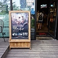 太陽的後裔dalkomm caffee松島店0004.jpg
