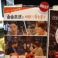 太陽的後裔dalkomm caffee松島店0011.jpg
