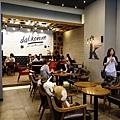 太陽的後裔dalkomm caffee松島店0024.jpg
