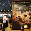 太陽的後裔dalkomm caffee松島店0023.jpg