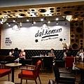 太陽的後裔dalkomm caffee松島店0025.jpg