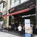 太陽的後裔dalkomm caffee亭子洞店0001.jpg