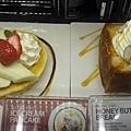 太陽的後裔dalkomm caffee亭子洞店0011.jpg