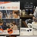 太陽的後裔dalkomm caffee亭子洞店0012.jpg