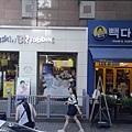 太陽的後裔dalkomm caffee亭子洞店0022.jpg