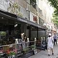 太陽的後裔dalkomm caffee亭子洞店0024.jpg