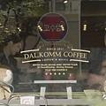 太陽的後裔dalkomm caffee亭子洞店0029.jpg