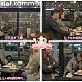 太陽的後裔dalkomm caffee亭子洞店0032.jpg