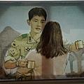 太陽的後裔坡州Camp Ggreaves韓國軍隊體驗及青年旅館0023.jpg