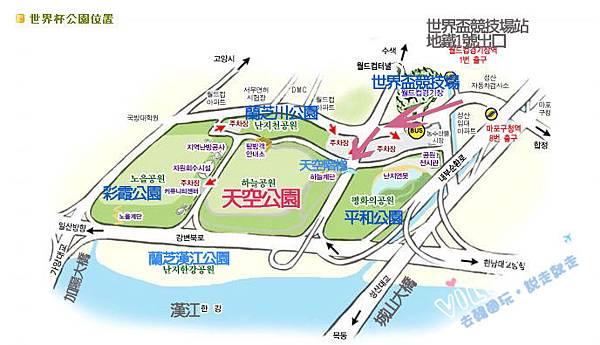首爾紫芒草慶典서울억새축제天空公園하늘공원map地圖.jpg