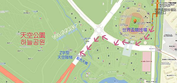 首爾紫芒草慶典서울억새축제天空公園하늘공원路線map.jpg