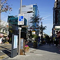 CreatripHouse首爾新村民宿002.jpg