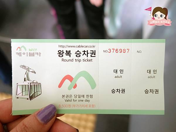 首爾塔n-seoul003.jpg