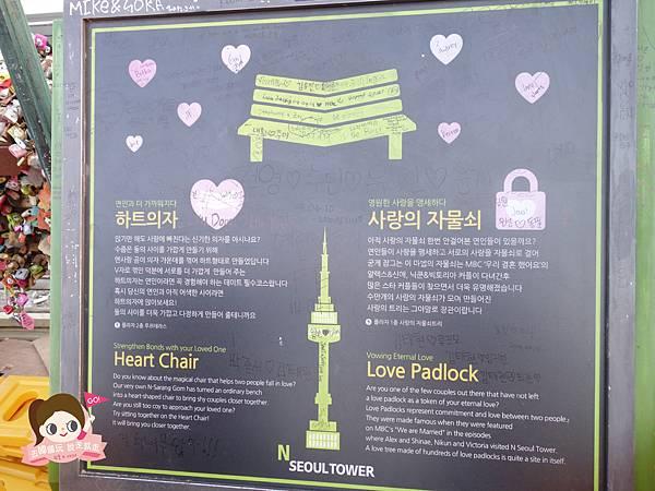 首爾塔n-seoul011.jpg