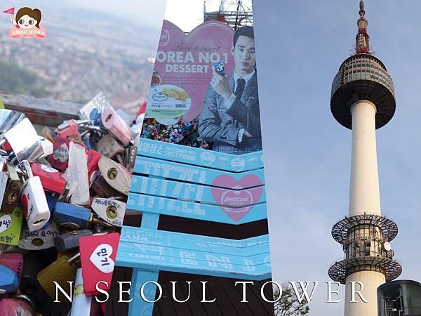 首爾塔n-seoul-tower.jpg