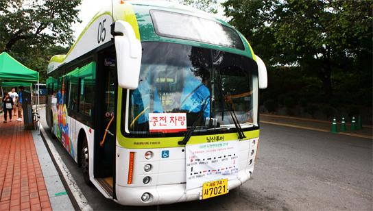 南山循環公車.jpg