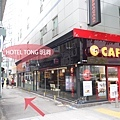 Hotel Tong Seoul 明洞0009.jpg