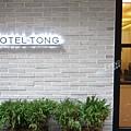 Hotel Tong Seoul 明洞0008.jpg