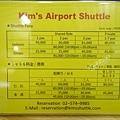 Hotel Tong Seoul 明洞0015.jpg