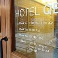 QB HOTEL 東大門店0013.jpg
