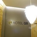 QB HOTEL 東大門店0036.jpg