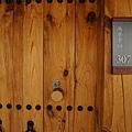 孤獨又燦爛的神鬼怪仁川松島慶源齎大使酒店018.jpg