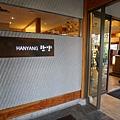 孤獨又燦爛的神鬼怪仁川松島慶源齎大使酒店037.jpg