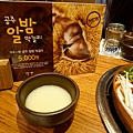 孤獨又燦爛的神鬼怪仁川松島慶源齎大使酒店040.jpg