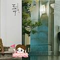 ep2-2孤獨又燦爛的神鬼怪場景-鬼怪家雲峴宮01.jpg