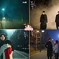 ep3-1孤獨又燦爛的神鬼怪場景仁川消失的路.jpg