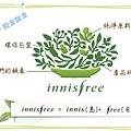 innisfree Jeju house0001.jpg