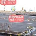 innisfree Jeju house0003.jpg